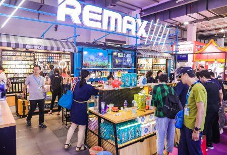 2021中国·北京国际礼品、赠品及家庭用品展览会_深圳礼品展