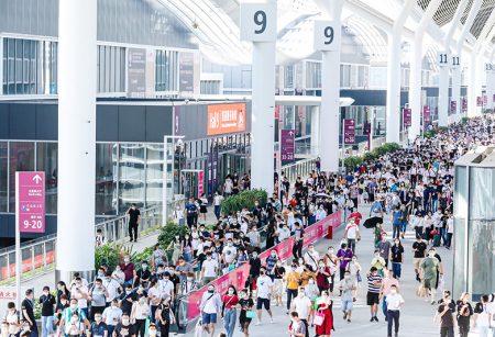 2021中国(深圳)国际礼品及家居用品展览会展位预定_深圳礼品展