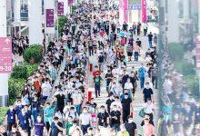 2020深圳礼品展|第28届中国(深圳)国际礼品及家居用品展览会_深圳礼品展
